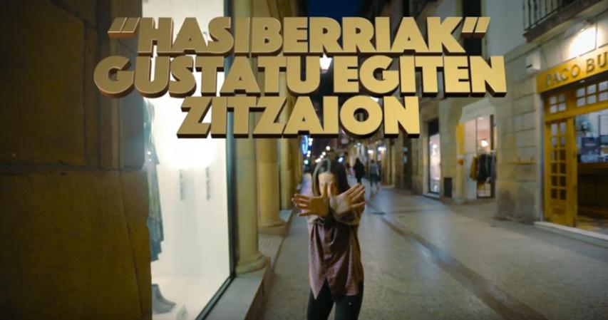 Atzean_zuloa