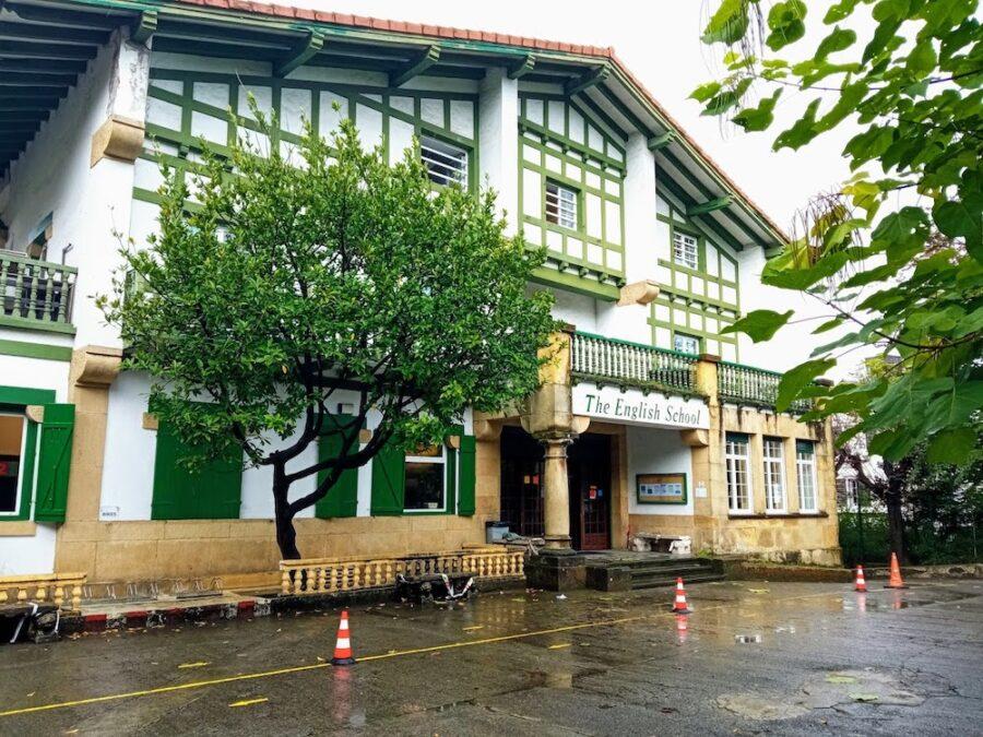 TheEnglishSchool